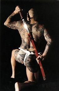 type:, atr:,, title:Японская татуировка.