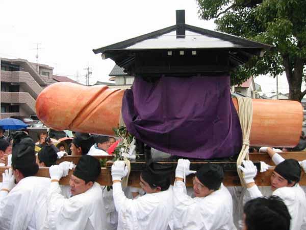 Фестиваль пенисов ( Япония )