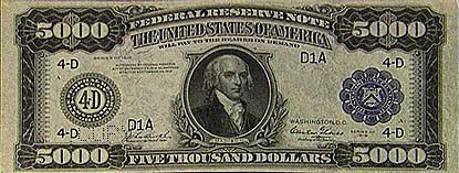 Банкноты с большим наминалом