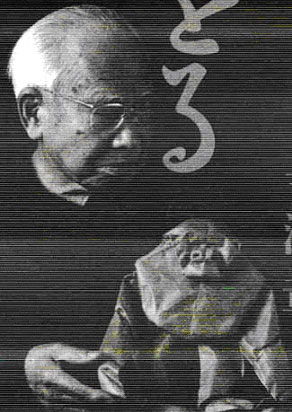 type:jpg, atr:292,412, title:Мастер Акира Йошизава